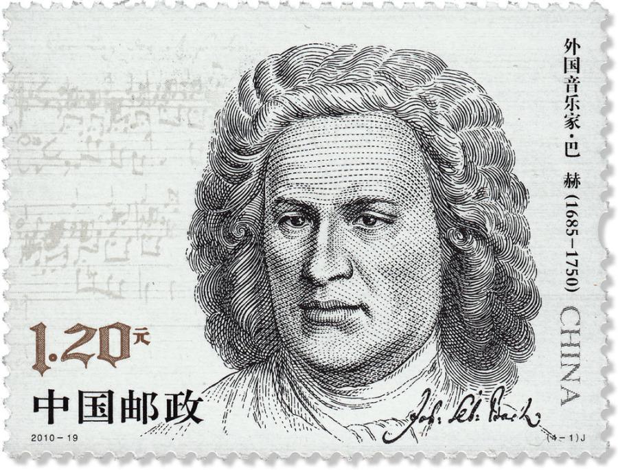 man sieht im bild eine chinesische briefmarke in der rechten hlfte ist johann sebastian bach
